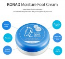 Konad Foot Cream thumbnail
