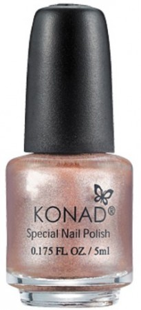 Konad Nail Art - Special Nail Polish - S60 Brown