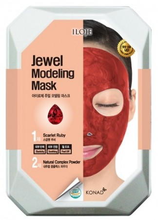 Iloje Jewel Modeling Mask - Scarlet Ruby