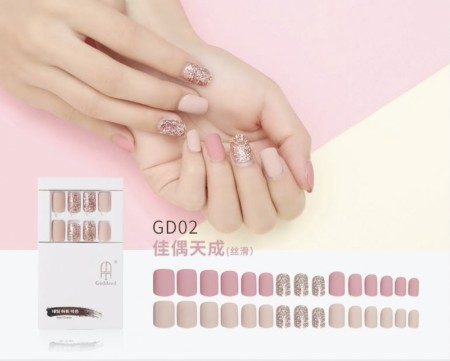 Press On Nails GD-002