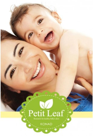 PETIT LEAF BABY